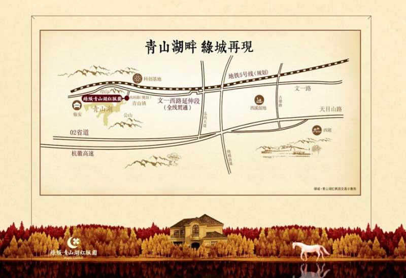 绿城青山湖红枫园交通图-小柯网