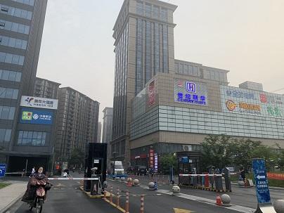 七乐汇商业广场实景图-小柯网