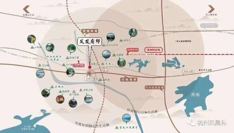 越城凤凰府邸交通图-小柯网