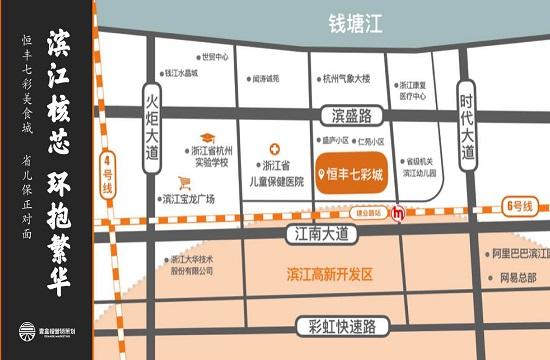 七彩美食城商铺交通图-小柯网