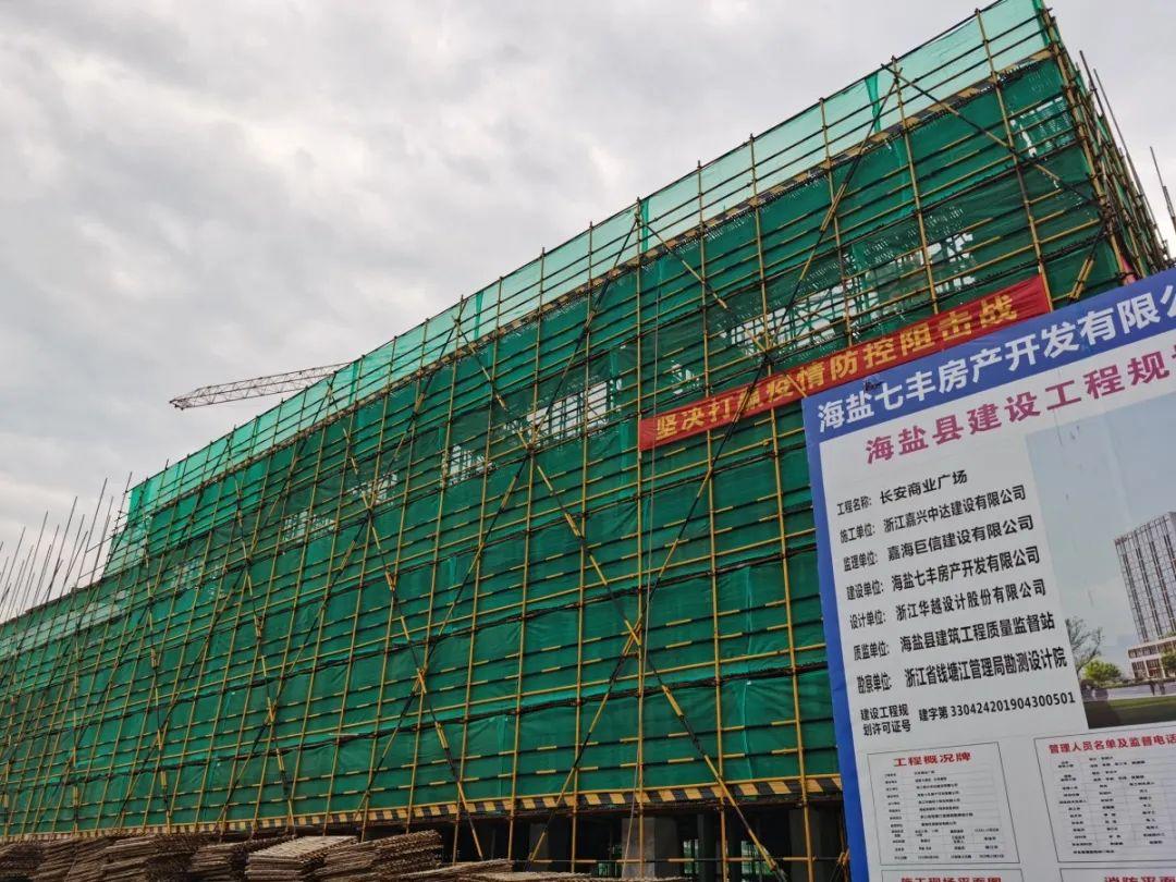 长安商业广场实景图-小柯网