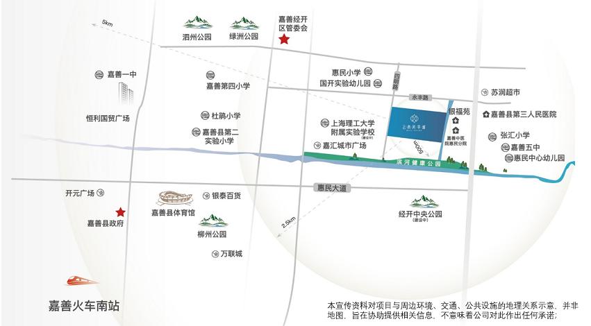 云尚风华城交通图-小柯网