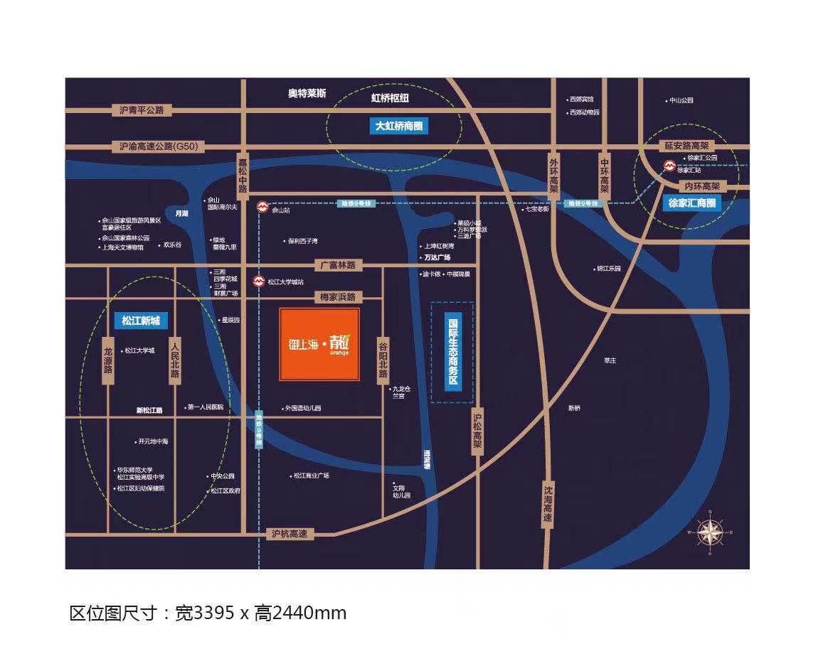 青橙公寓交通图-小柯网