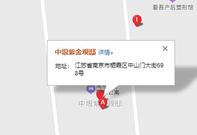 中垠紫金公馆交通图-小柯网