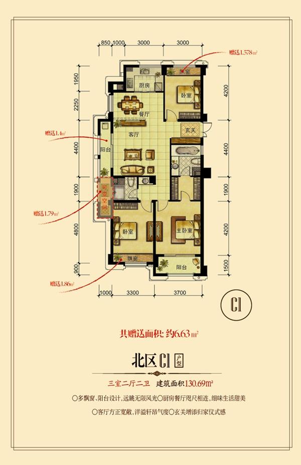 裕丰青鸟.香石公寓户型