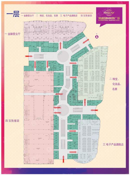荣盛国际广场户型