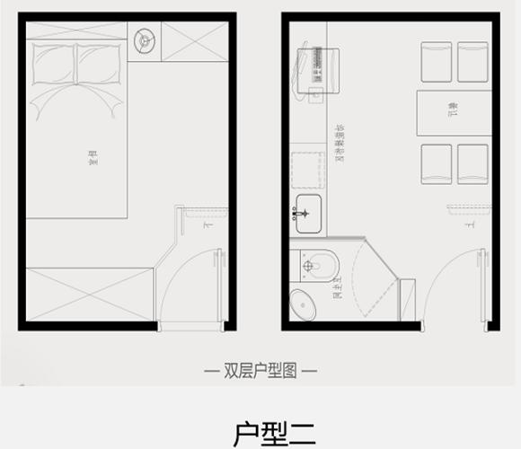 暖窝公寓户型