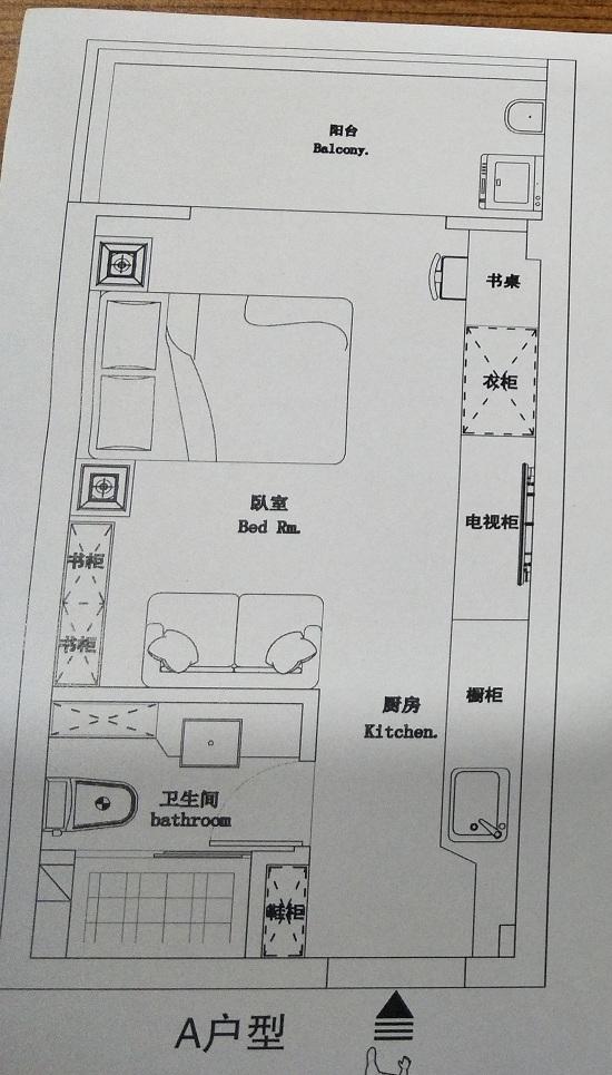 碧浪湖公馆户型