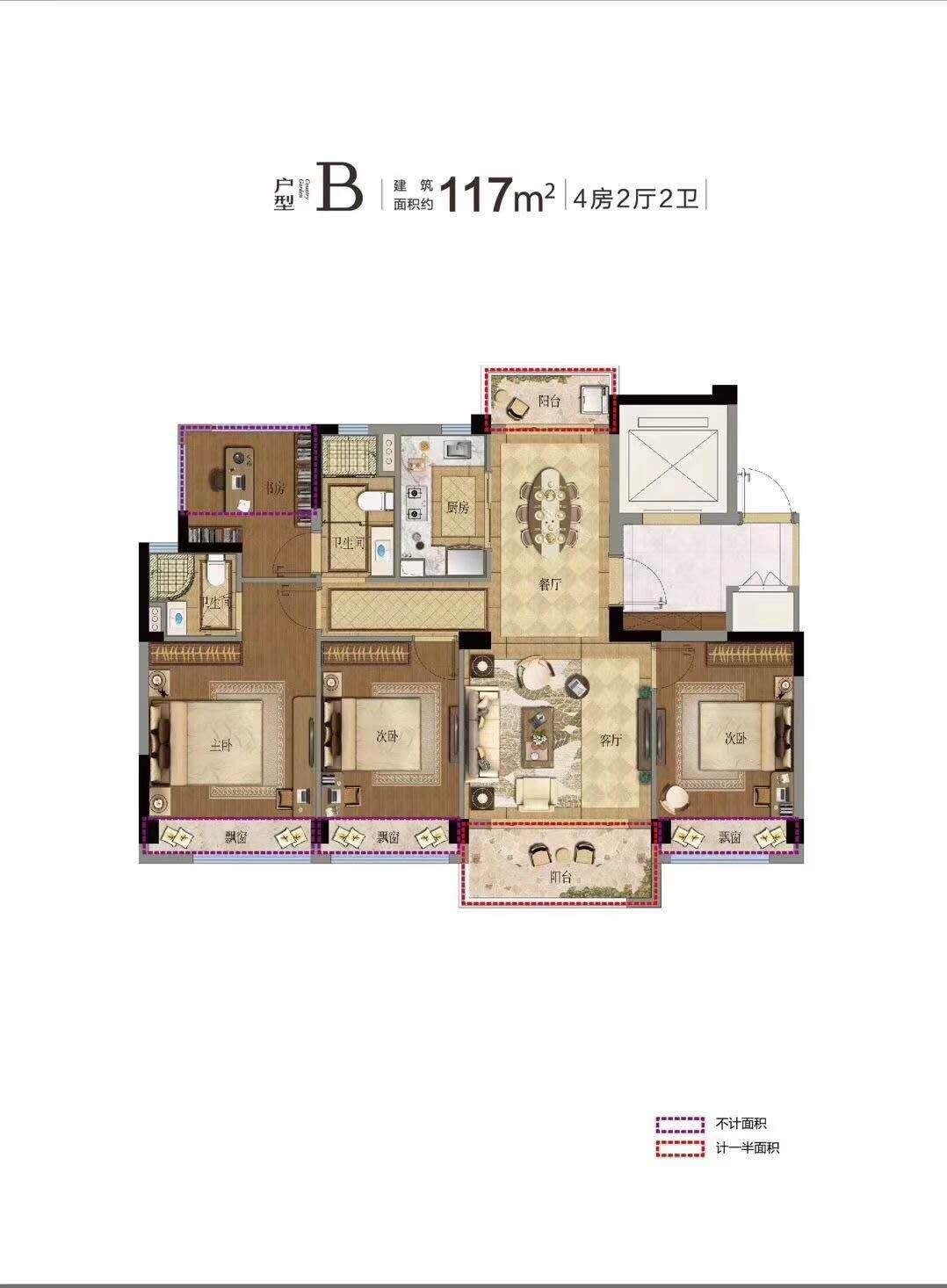 碧桂园望江台户型