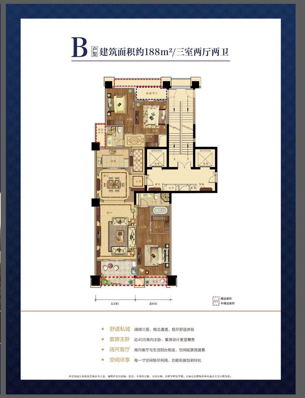 京港国际户型-小柯网