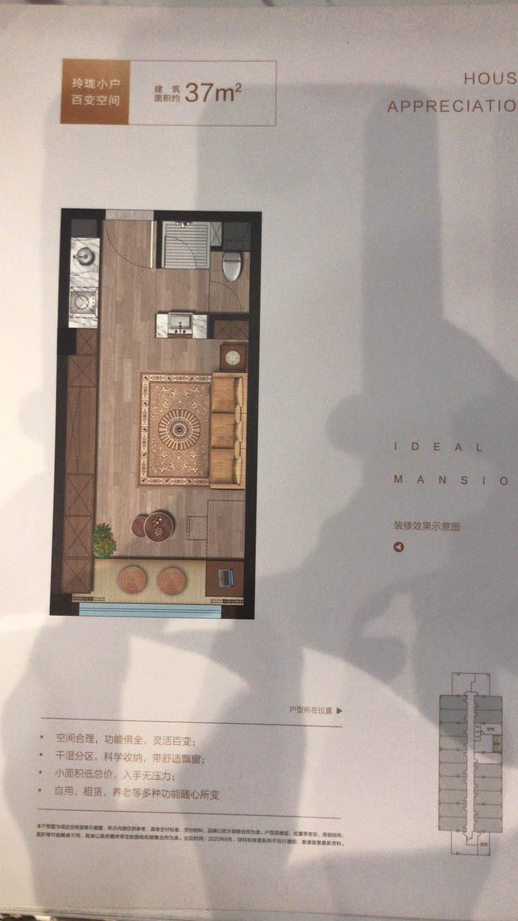 泛亚中心公寓户型-小柯网