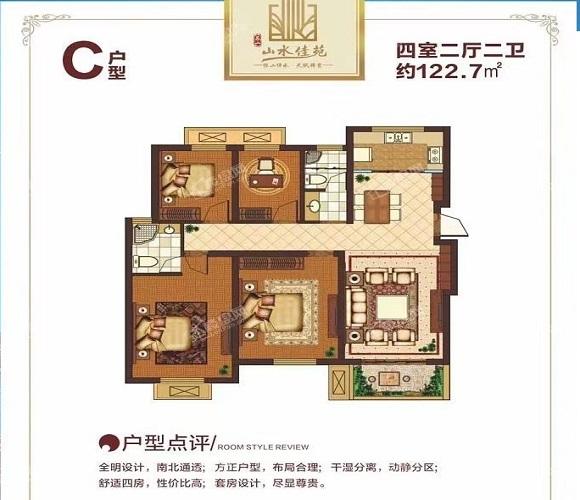 春江晓岸户型-小柯网
