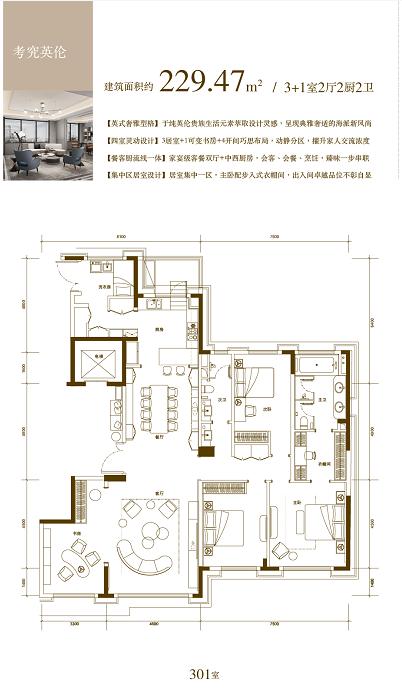 上海玖悦户型-小柯网