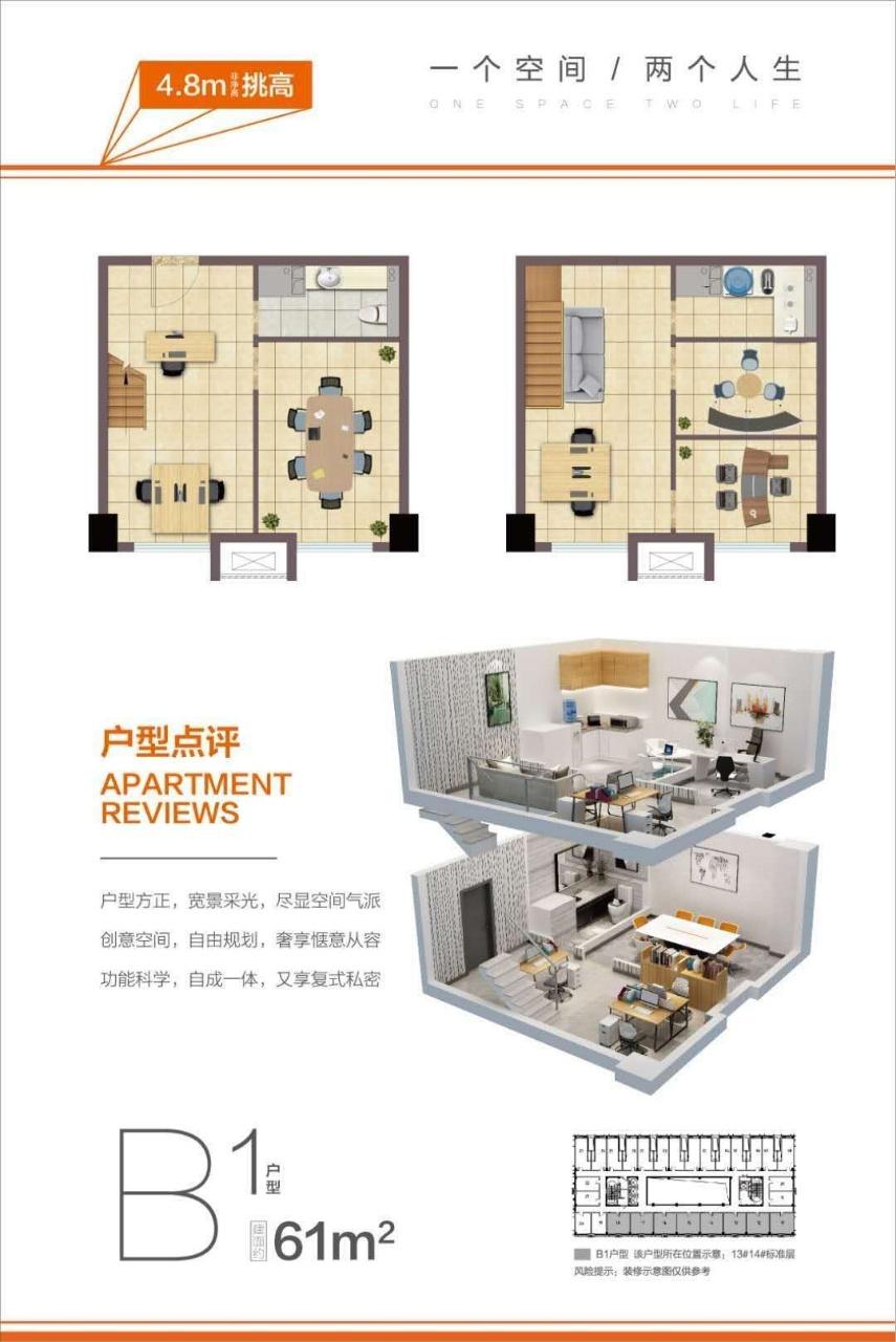 宝隆时代公寓户型-小柯网