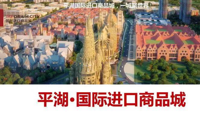 平湖进出口商品城介绍-小柯网