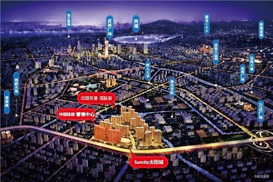中铁国际公馆介绍-小柯网