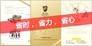 杭州中润中心楼盘资料-小柯网