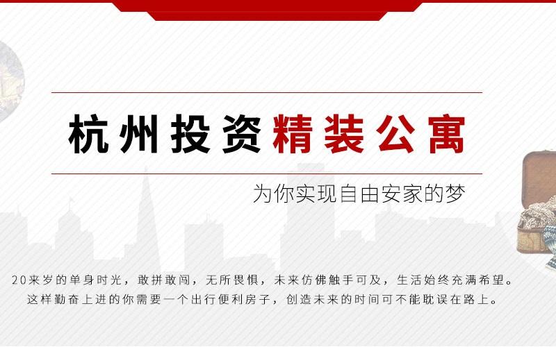 杭州2019-01-16每日头条新闻榜